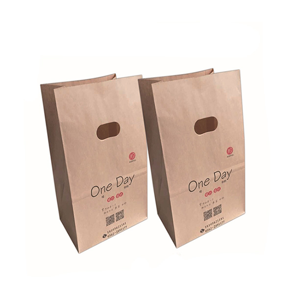 Customized Paper Bakery Bag